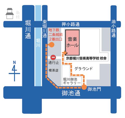 京都市立堀川高等学校同窓会を開催します!
